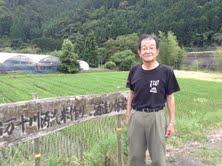 President of Mutemuka, Hiroaki Yamamoto