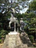 Yamauchi Kazutoyo's wife, Chiyo.